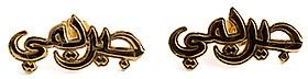 Jeremy Scott The Melody Ehsani x Stud Earrings