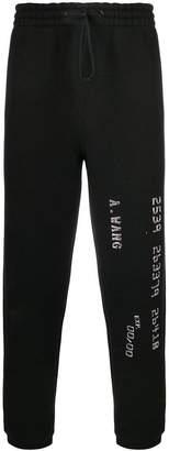 Alexander Wang (アレキサンダー ワン) - Alexander Wang elasticated track trousers