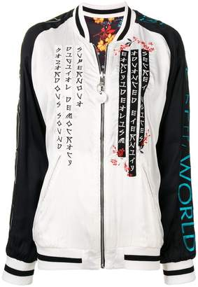 Diesel reversible souvenir jacket