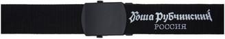 Gosha Rubchinskiy Black Single Print Logo Belt $70 thestylecure.com