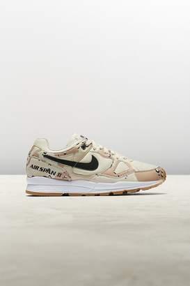 Nike Span II Premium Sneaker