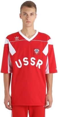 adidas Russia 1991 Football Jersey