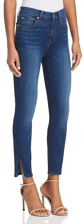 Aubrey Side-Slit Skinny Jeans in B(air) Fresh Rinse