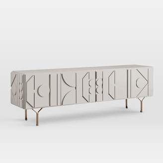 """west elm Pictograph Media Console (84"""") - Flax"""