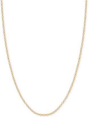 "Macy's 20"" Flattened Link Chain Necklace (1-9/10mm) in 14k Gold"