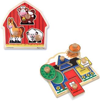 Melissa & Doug Jumbo Knob Puzzle 1 Bundle