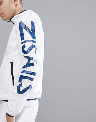 North Sails Bret Windbreaker With Sleeve Logo In White