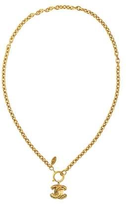 Susan Caplan Vintage 1980s Vintage Chanel Gilt Metal Quilted Pendant