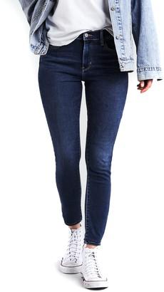 Levi's Levis Women's 720 High-Rise Super Skinny Jeans