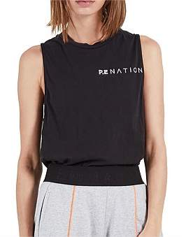 P.E Nation Leadtime Tank