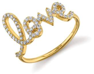 Sydney Evan Large Diamond Script Ring - Yellow Gold