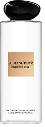 Giorgio Armani Prive Pivoine Suzhou Shower Gel, 6.7 oz./ 200 mL