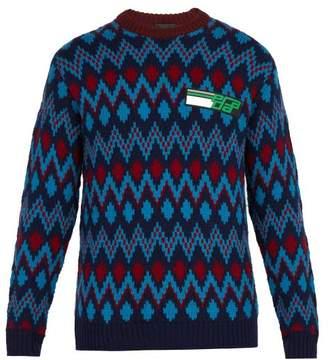 Prada Chevron Jacquard Wool Blend Sweater - Mens - Blue