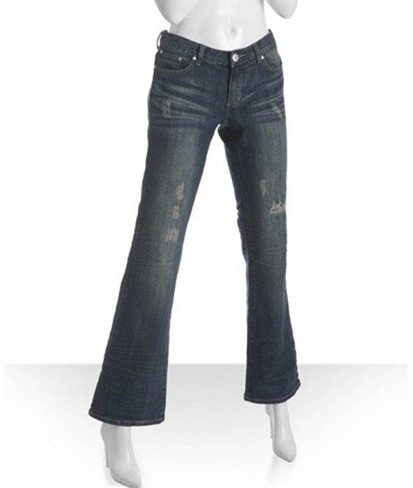 Les Halles dark blue stretch worn & torn bootcut jeans