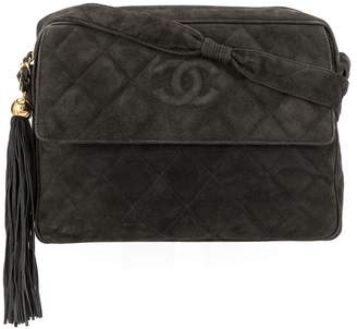 Chanel Pre-Owned CC quilted shoulder bag