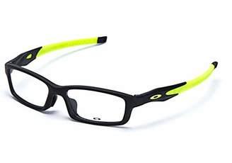 a0ee2f5807 Oakley CROSSLINK PRO OX3149-0156 Satin  Lime Green Mens Prescription Glasses