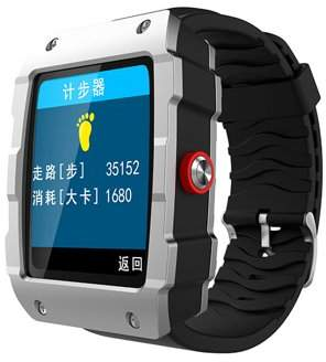 TechComm V18 Bluetooth and GSM Smart Watch with GPS & Fitness Tracker