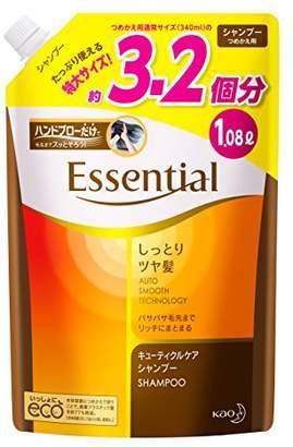 Essentiel (エッセンシャル) - 【大容量】エッセンシャル シャンプー しっとりツヤ髪 替1080ml/1080ml