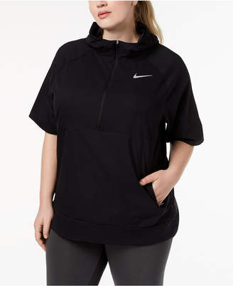 Nike Plus Size Flex Dri-fit Short-Sleeve Running Jacket
