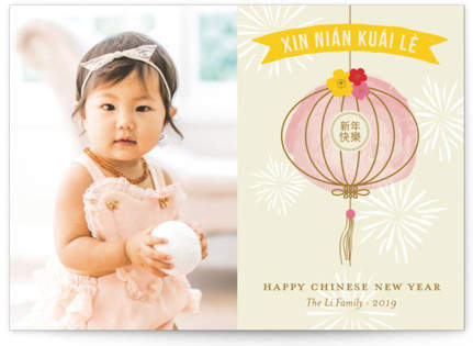 New Year Lantern Lunar New Year Cards