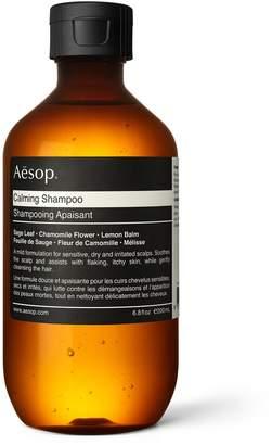 Aesop Calming Shampoo 200ml