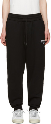 Off-White Black Off Lounge Pants $475 thestylecure.com