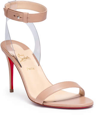 Christian Louboutin Jonatina 85 beige leather sandals