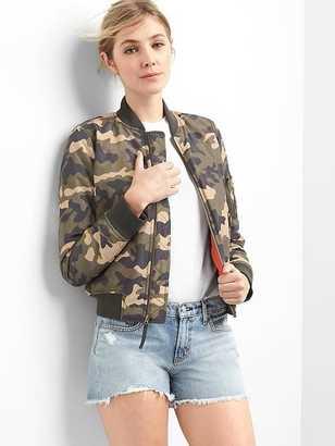 Nylon camo bomber jacket $89.95 thestylecure.com