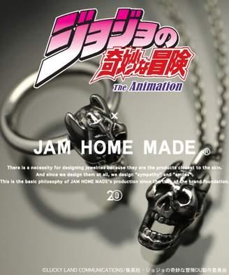 Jam Home Made (ジャムホームメイド) - JAM HOME MADE JOJOシアハートアタックリングM