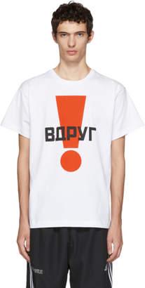 Gosha Rubchinskiy White Exclamation Point T-Shirt