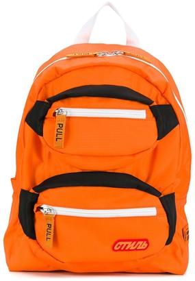 Heron Preston pocketed backpack