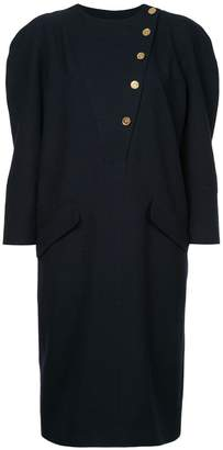 Chanel Pre-Owned tailored fitted dress