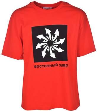 Gosha Rubchinskiy Arrow T-shirt