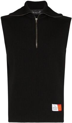 Martine Rose ribbed sweater vest