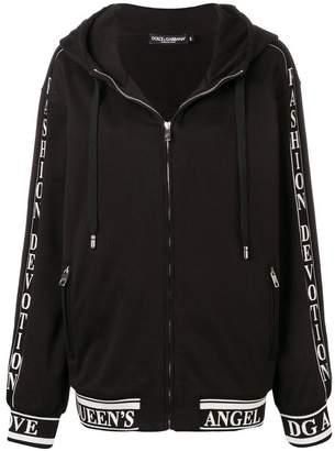 Dolce & Gabbana Fashion Devotion track jacket