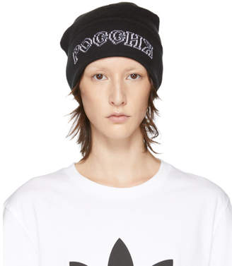 Gosha Rubchinskiy Black adidas Originals Edition Knit Beanie