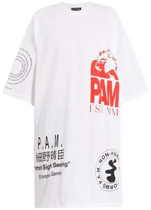 PAM Perspective text-print oversized cotton T-shirt
