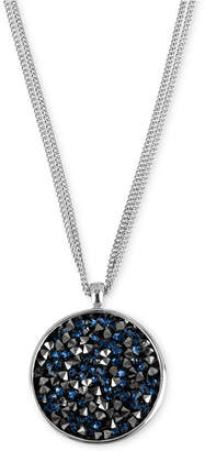 Kenneth Cole New York Silver-Tone Faceted Bead Round Pendant Necklace