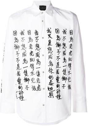 John Richmond chinese print shirt