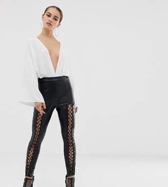Missguided Petite Lace Up Leather Look Trousers