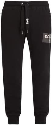 Dolce & Gabbana Logo-print cotton track pants