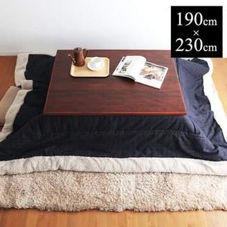 こたつ布団 ネイビーチェック 長方形 190×230cm (こたつ適応サイズ:縦75~80×横115~120cm)