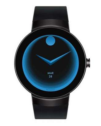Movado 46.5mm Connect Smartwatch