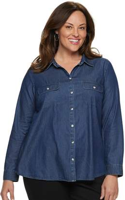 Croft & Barrow Plus Size Classic Soft Button-Down Shirt