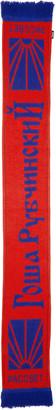 Gosha Rubchinskiy Red Jacquard Scarf $30 thestylecure.com