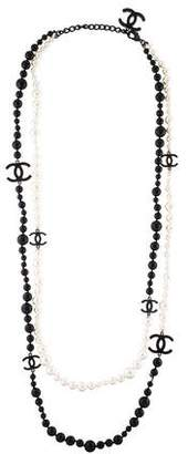 Chanel Pearl & Bead Double Strand Necklace