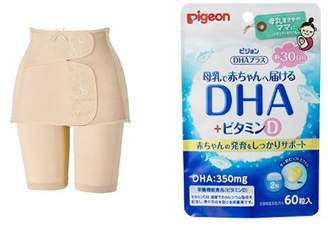 Pigeon (ピジョン) - 【セット買い】ピジョン Pigeon ウィル 産後パーフェクトセット M ベージュ+DHAプラス 60粒入