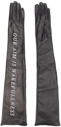 Yang Li elongated gloves