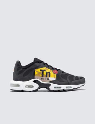 Nike Plus NS GPX