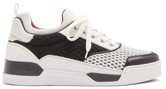 Christian Louboutin Aurelien Low Top Suede Trainers - Mens - Multi